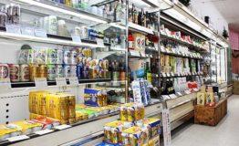 e_store_tennai2