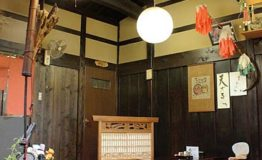 yamanaka_tennai