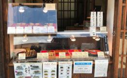 kimura_2