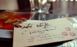 cafefuka_0301