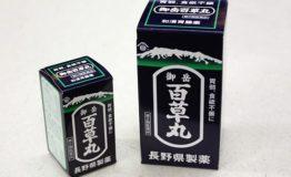 shibata_hyakusougan
