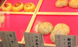 hirota_oyaki