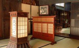 echigoya_ryokan_in